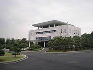DMZ - Freedom Building