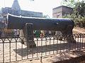 Dalmadal Cannon (Kaman).jpg