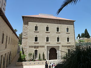 David ben Shimon - The main edifice built by David ben Shimon in Mahane Israel is now the David Amar Worldwide North Africa Jewish Heritage Center.