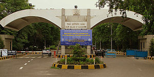 Delhi Technological University - Main entrance to the campus