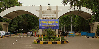 Delhi School of Management - Main entrance to the campus