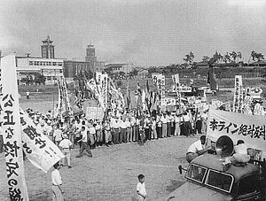 Syngman Rhee Line - A Japanese demonstration against the line (September 15, 1953)