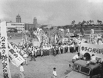 Syngman Rhee Line - A Japanese demonstration against the line (September 15, 1953)