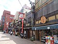Denpoin Street in Asakusa.jpg
