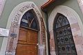 Detalle entrada Iglesia Presbiteriana Emmanuel Aguascalientes México.jpg