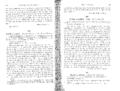 Deutsche PrivatBriefe Mittelalter V1 078.png