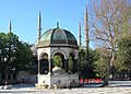 Deutscher Brunnen (Alman Çeşmesi), Istanbul - panoramio.jpg