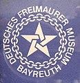 Deutsches Freimaurermuseum Bayreuth - inventory (748).jpg