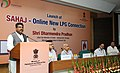 Dharmendra Pradhan addressing at the launch of the e-SV-Sahaj-Online release of LPG connections, in New Delhi. The Secretary, Ministry of Petroleum and Natural Gas, Shri K.D. Tripathi and other dignitaries are also seen.jpg