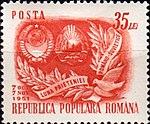 Dimitrie Stiubei - Luna prieteniei Romano-Sovietice (2).jpg
