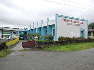 Dingalan - Image: Dingalan Town Hall in Aurora province