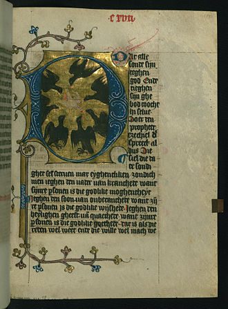 Seven deadly sins - The Holy Spirit and the Seven Deadly Sins.  Folio from Walters manuscript W.171 (15th century)