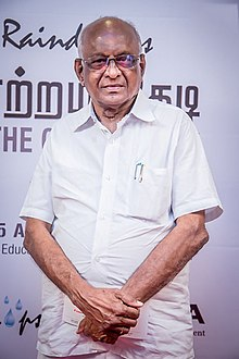 Director SP Muthuraman at Be the Change 2015 Calendar Launch.jpg