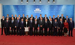 Dmitry Medvedev's First Cabinet.jpg