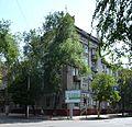 Dnipropetrovs'k K.Libknehta 5 Budynok (YDS 6155).jpg