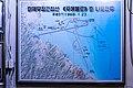 Documentation of the encounter between DPRK and the USS Pueblo in Juche 57 (1968) (21726779506).jpg