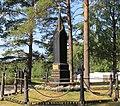 Dolgorukov memorial Iisalmi 2.jpg