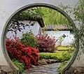 Doorgang in muur. Locatie, Chinese tuin Het Verborgen Rijk van Ming in de (Hortus Haren Groningen).JPG