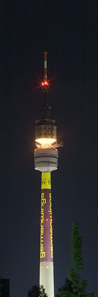 Datei:Dortmund Florianturm nachts IMGP8456.jpg
