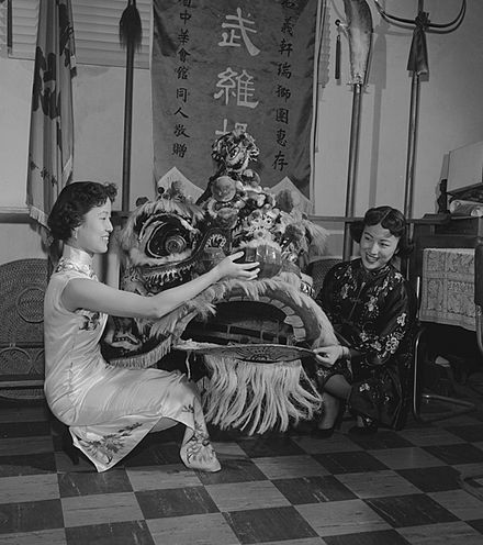 Lion costume for New Year parade, Los Angeles, 1953 DragonCostume,1953.jpg