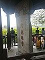 Duanqiaocanxue 1.jpg