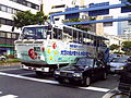 Duck-Tour at Osaka1.jpg