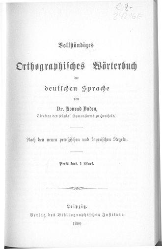 Duden - Image: Duden woerterbuch iii