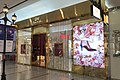 Duohua & Viviner store at GR Shopping Mall (20200502111430).jpg