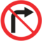 EE traffic sign-332.png