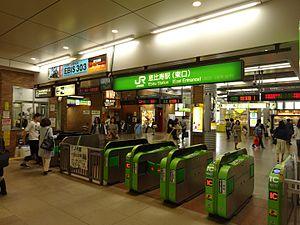 Ebisu Station (Tokyo) - JR station entrance in May 2016