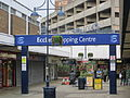 Eccles Shopping Centre (3).JPG