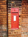 Edward VII Postbox - geograph.org.uk - 1319916.jpg