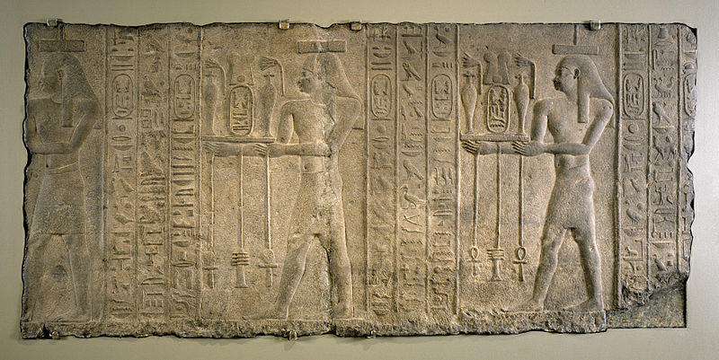 File:Egyptian - Temple Relief of Nectanebo II - Walters 22119.jpg
