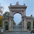 Eingangstor Vorderseite Bürgerpark Pankow.JPG