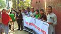 Ekushey Wiki gathering in Rajshahi 2016 12.jpg