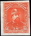 El Salvador 1893 50c Seebeck essay red orange.jpg