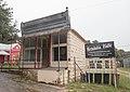 Elbel Building Kendalia (1 of 1).jpg