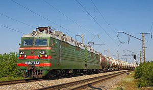 Electric locomotive VL80S-773.jpg