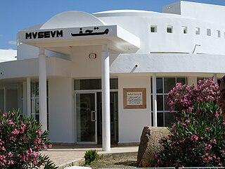 Chemtou Museum archaeological museum in Chemtou, Tunisia