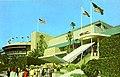 Entrance, Hollywood Park Race Track (NBY 10110).jpg