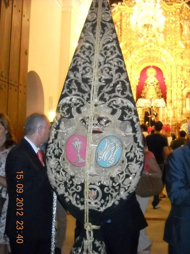 Escudo de la Hdad. de la Esperanza de Triana.JPG