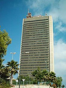 Eshkol tower haifa u.jpg