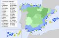 España Provincias Marítimas.png