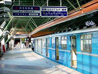 Sofia Metro - Image: Estacion Obelia Metro Sofia