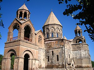 Roman Armenia - The Etchmiadzin Cathedral