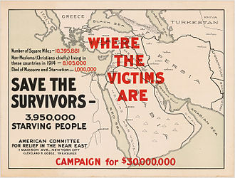 """Near East Foundation - This poster is part the special campaign of the American Committee """"Near East Relief"""" in 1918"""