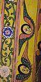Ethiopian Church Painting (2261993448).jpg