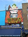 Evil from the Needle, 232 Camden High Street NW1 - geograph.org.uk - 1305423.jpg