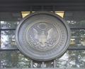 Exterior medallion, Robert N.C. Nix Federal Building, Philadelphia, Pennsylvania LCCN2010718956.tif