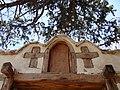Exterior of Gateway to Medhane Alem Adi Kasho Rock-Hewn Church - Ethiopia (8713338659).jpg